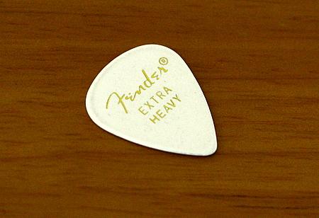 guitar_pic0903.jpg