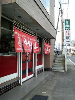 hamaichi_soto.jpg