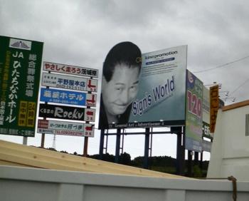 kino_kikaku_kanban.jpg