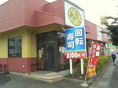 marukin_soto.jpg