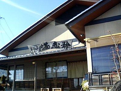mashiko_soto.jpg