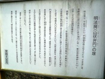 myouhoubouno_tuka_setumei.jpg