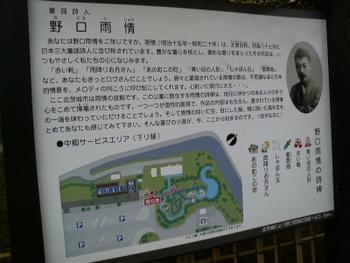nakago_sa2.jpg