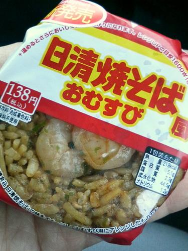nichinyakisoba_omusubi.jpg
