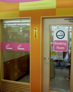 ranran_land_non_smoking.jpg