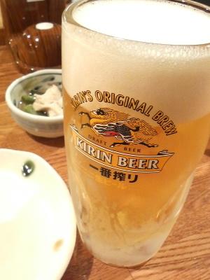 sakiti_beer.jpg