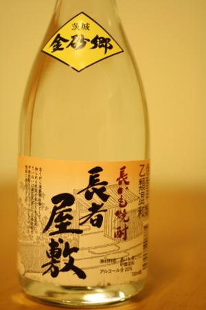 tyoujyayashiki1.jpg