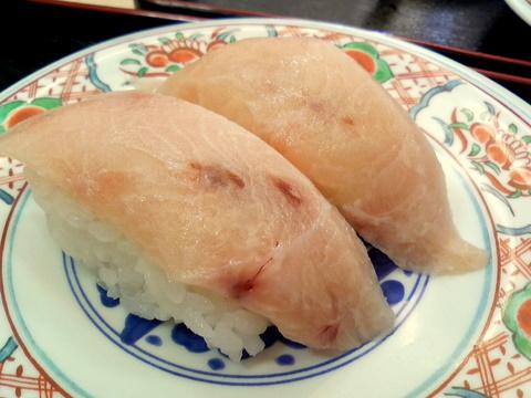 yamajin_kajiki.jpg