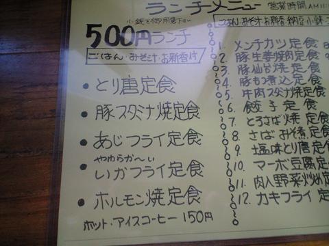 yumeichirin2