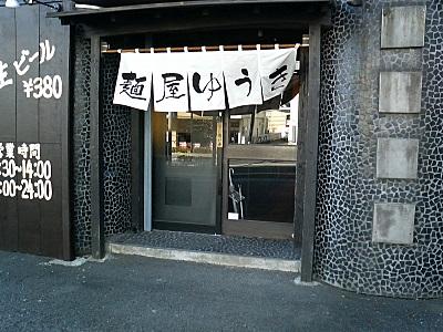 yuuki_soto.jpg