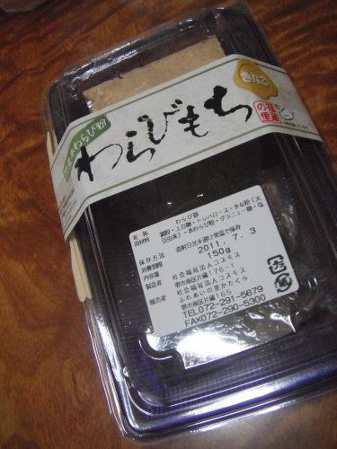 DSCF6603.jpg