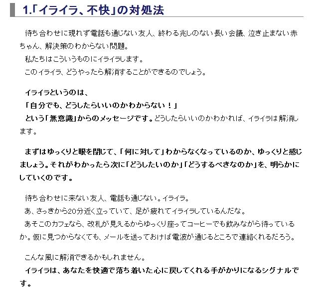 1_20110526004520.jpg