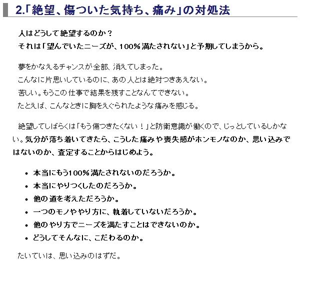 2_20110526004519.jpg