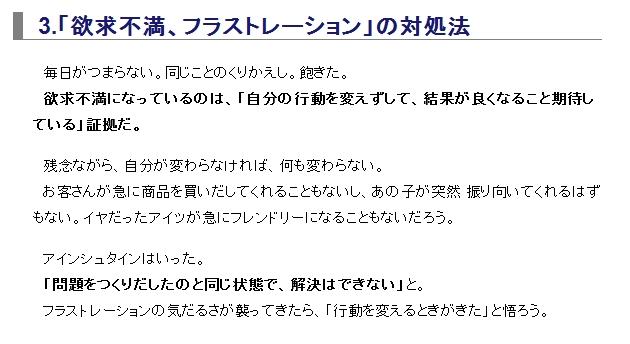3_20110526004519.jpg
