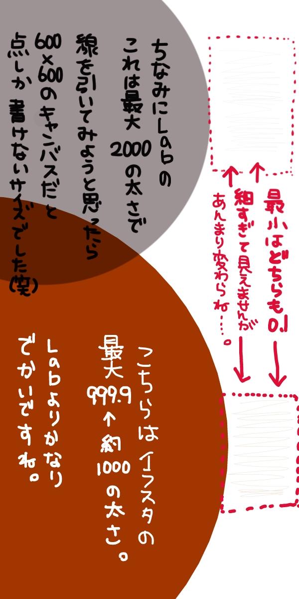4_20110520202928.jpg