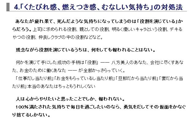 4_20110526004519.jpg