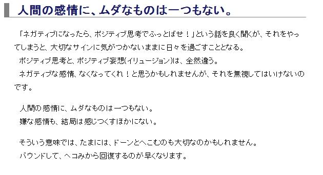 5_20110526004518.jpg