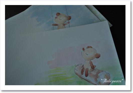 [frame29165494]DSC_0088