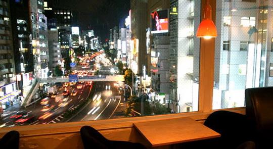 Office_20090312003837.jpg