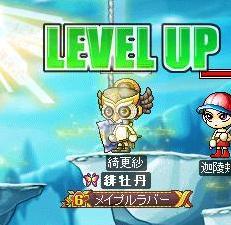 LVUP1.jpg