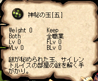 runea4.png