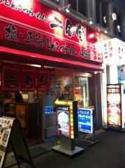 二金堂店110207