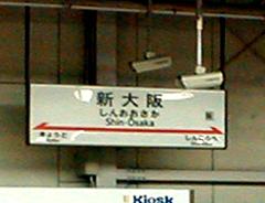 hikari493-6.jpg
