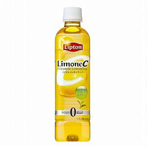 リモーネC