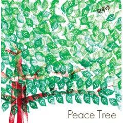 PEACE-K.jpg