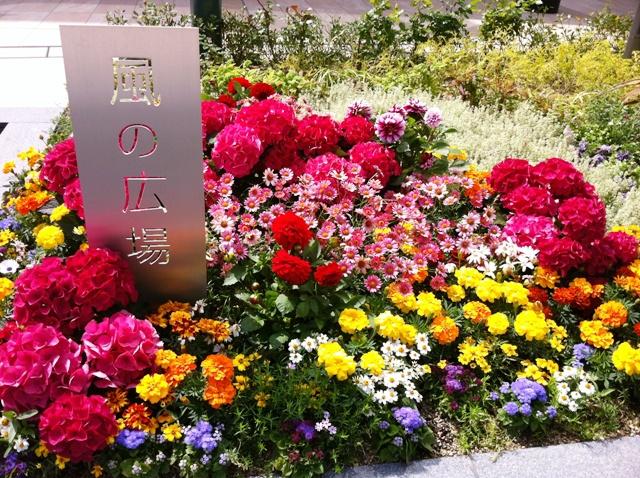 大阪ステーションシティ 風の広場