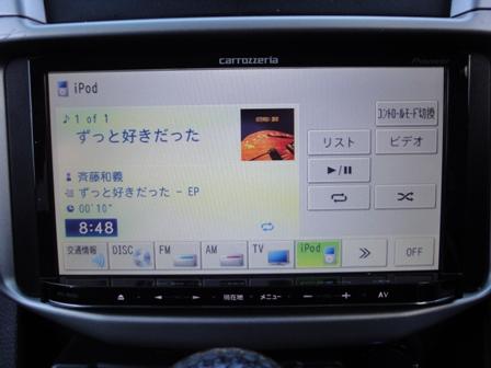 AVIC-MRZ99 CD-IUV50M iPod