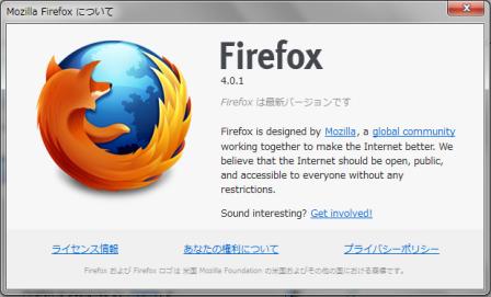 Firefox4.0
