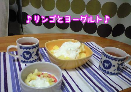 栗の紅茶2