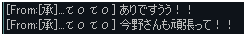 2012-04-01 22-03-31