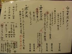 【新店】マルイ製肉店 ~本日オープン~-2
