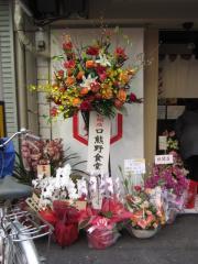 【新店】マルイ製肉店 ~本日オープン~-11