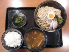 麺や 天啓【六】 ~【2月限定】カレーつけ麺~-6