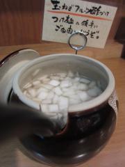 麺や 天啓【六】 ~【2月限定】カレーつけ麺~-8