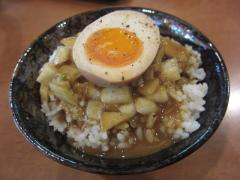 麺や 天啓【六】 ~【2月限定】カレーつけ麺~-10