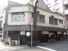 麺一盃[四] ~【季節限定麺】濃・焙煎味噌~-1