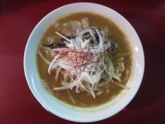 麺一盃[四] ~【季節限定麺】濃・焙煎味噌~-4
