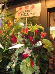 【新店】○寅 麺屋 山本流-11