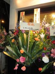 【新店】○寅 麺屋 山本流-13