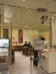 麺屋 田中商店 ~JR大阪三越伊勢丹「大北海道展」~-1