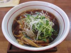 麺ゃ しき【弐】 ~限定15食「生しょうゆそば」~-4