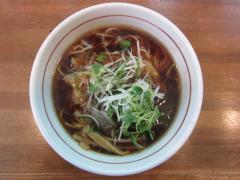 麺ゃ しき【弐】 ~限定15食「生しょうゆそば」~-5