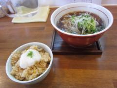 麺ゃ しき【弐】 ~限定15食「生しょうゆそば」~-6