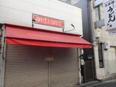 ワンコインラーメンの店「麺家 空」2月25日オープン♪-3