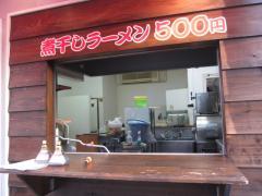 「麺家 静」サードブランドの店「麺家 青空」が明朝8時オープン♪-3