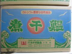 「麺家空」~レセプション~-4